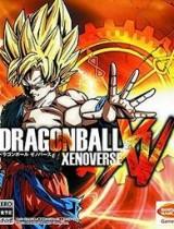 Dragon_Ball_Xenoverse_cover_art